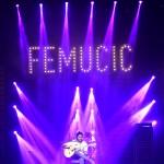 femucic-2017-ivo-lima