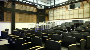 Sala de Espetáculo