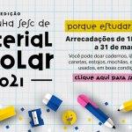 Campanha Sesc de Material Escolar – 18/01/2021 a 31/03/2021 – 08:00